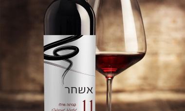 יין ובירות